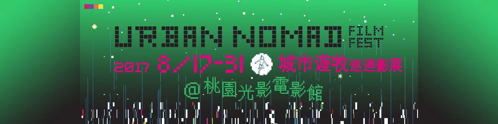 taoyuan-web-banner