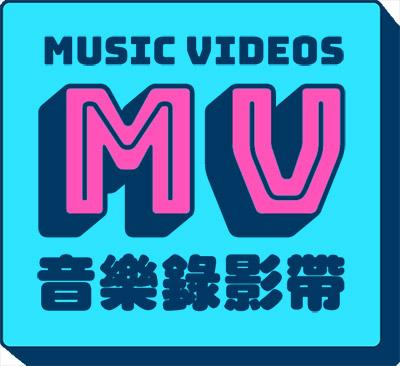 2018-MV-button