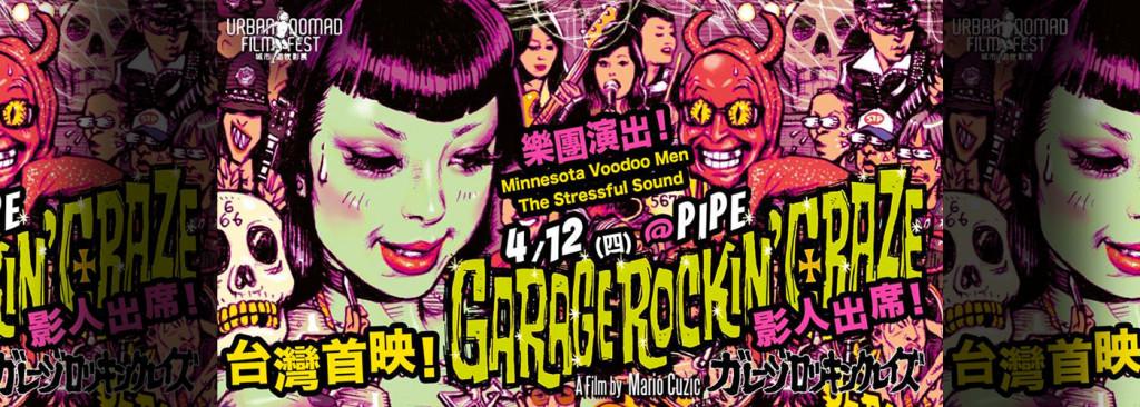 garage-rockin