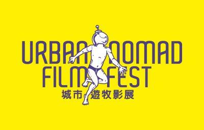 Film Fest CH