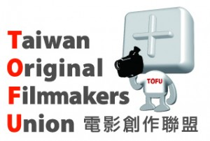 tofu logo