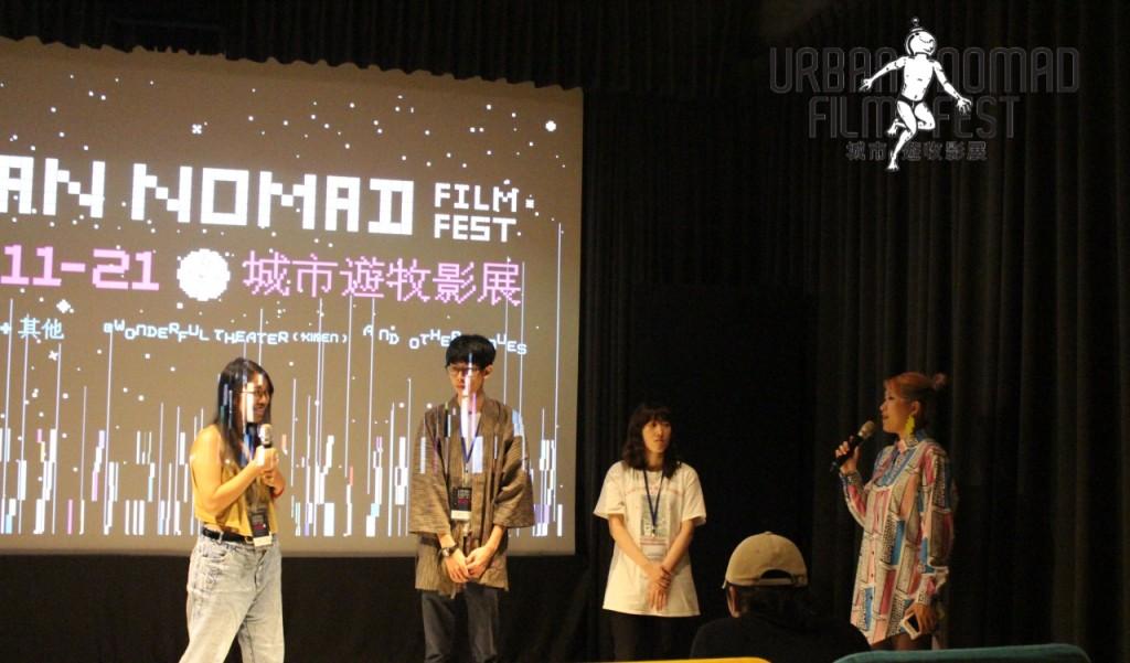 (左起)《室內下大雨》導演徐筠婷,《志豪》導演吳中義 ,《大村植物標本》導演須藤なつ美